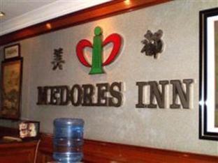 Medores Inn Hotel