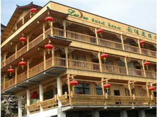 Leader Guest House Longji Branch - More photos