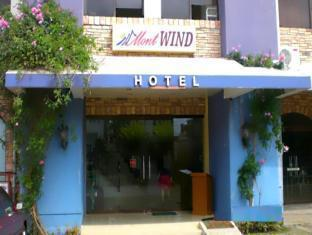 Mont Wind Hotel - More photos