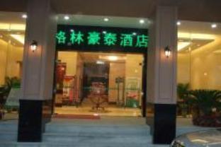 GreenTree Inn Hefei Nanyuan