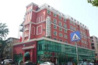 GreenTree Inn Luoyang Peony Square - Hotels and Accommodation in China, Asia