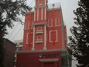 GreenTree Inn Luoyang Peony Square - More photos