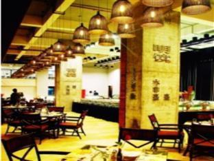 Seele Boutique Hotel - Restaurant