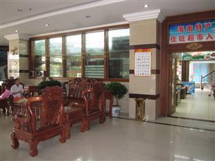Xin Haojing Hotel - Sports and Recreation