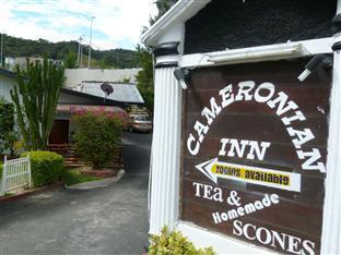Cameronian Inn Cameron Highlands - Entrance to Cameronian Inn