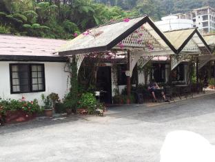 Cameronian Inn - 1 star located at Cameron Highlands