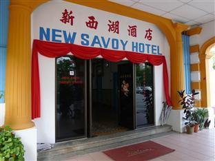 New Savoy Hotel - More photos