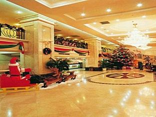 Xian Hengjia Good World Hotel