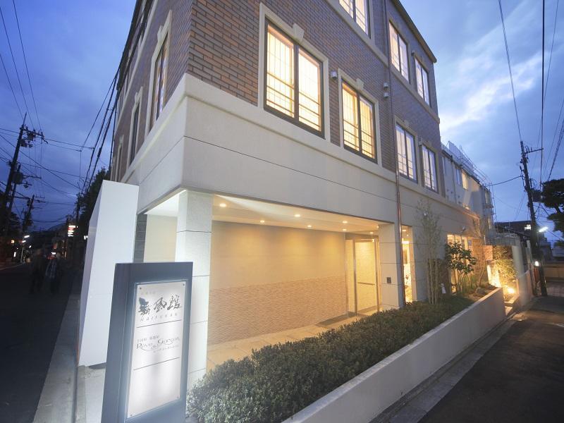 Gion Maifukan Hotel