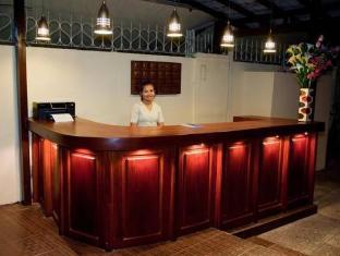 PC Hotel Phnom Penh - Vastaanotto