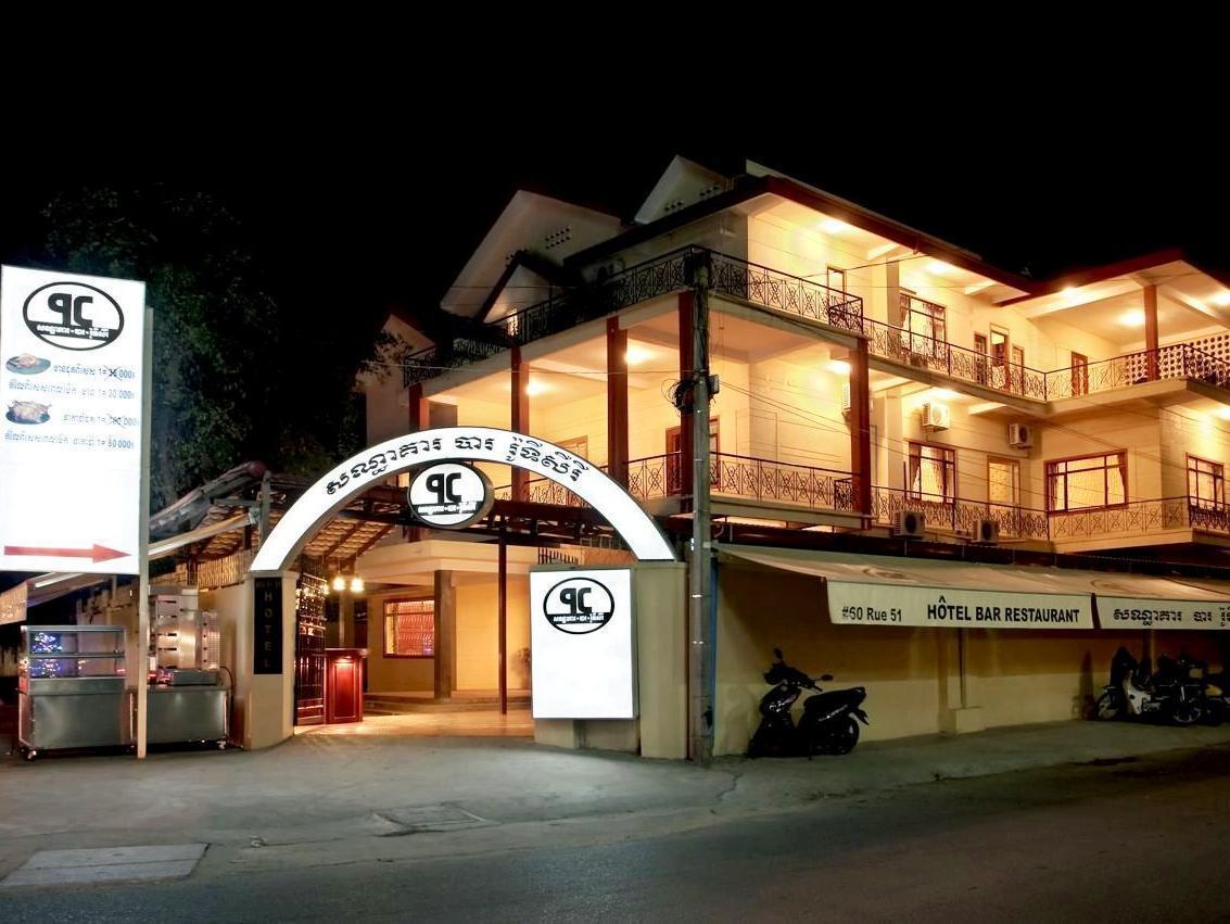 PC Hotel Phnom Penh - Hotellin ulkopuoli