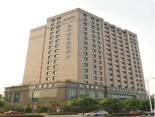 Pujing Garden Hotel - Hangzhou