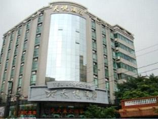 Tianyue Hotel - More photos