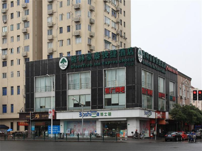 GreenTree Inn Shanghai Dongming Road Subway Station Hotel