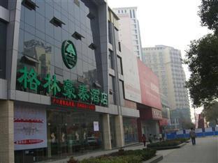 GreenTree Inn Wuhan Guocikou