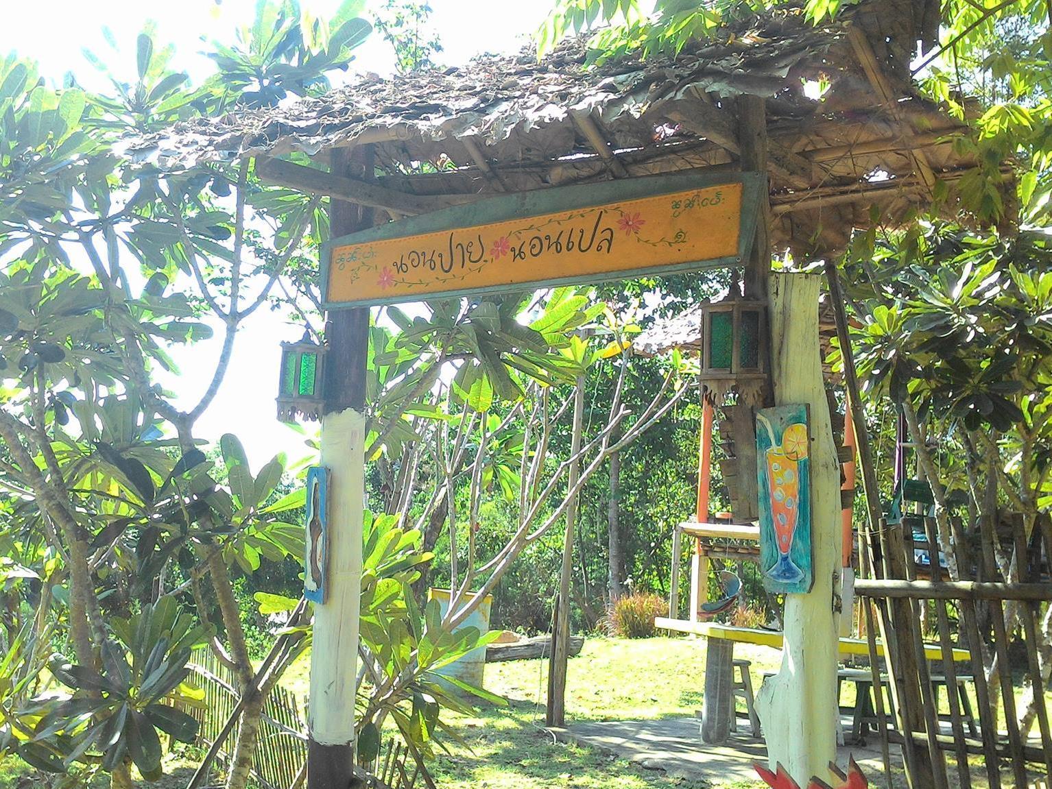 Hotell Norn Pai Norn Play Guesthouse i , Pai. Klicka för att läsa mer och skicka bokningsförfrågan