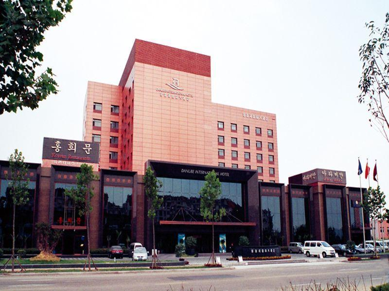 Qingdao Danube International Hotel - Qingdao