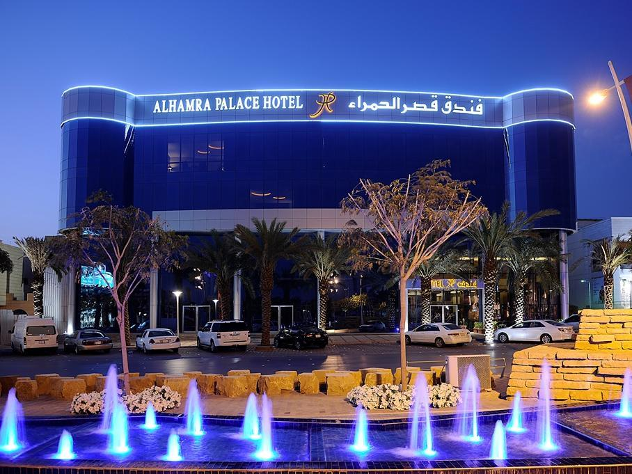 Al Hamra Palace by Warwick - Hotels and Accommodation in Saudi Arabia, Middle East