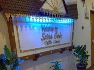Hotel Putra Kuala Lumpur - Restaurant