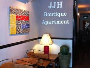 JJH Boutique Apartment Singapore - Shops