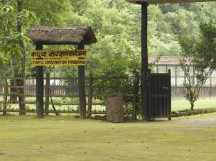 Maruni Sanctuary Lodge Chitwan National Park - Turtle Conservation Area