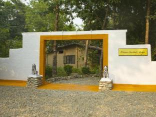 Maruni Sanctuary Lodge גן לאומי צ'יטובאן - כניסה