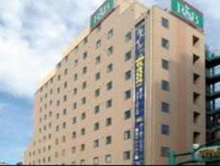 hotel R&B Hotel Kumamoto-Shimotori