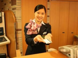 R&B Hotel Sapporo-KitasanNishini Sapporo - Reception