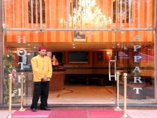 Residence Hotel Assounfou Marakeš - vhod