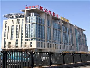 Starway Premier Xiaoyunli No. 8 Hotel