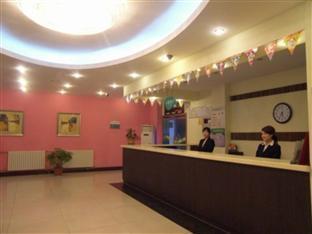 Xian Zhong An Mei Yuan Hotel