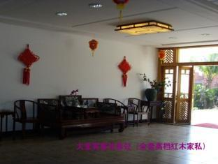 Xitian Holiday Hotel - More photos