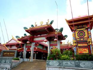 Chinotel Phuket - Nearby Attraction
