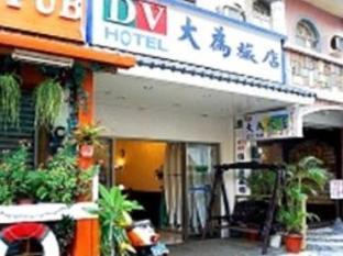 Da-Wei Hostel