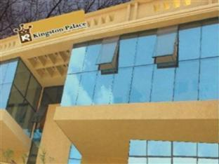 Kingston Palace Hotel - Hotel and accommodation in India in Bengaluru / Bangalore