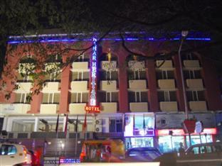 Nahar Heritage Hotel Bangalore