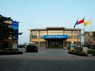 Qinhuangdao Beidaihe Beihuayuan Hotel