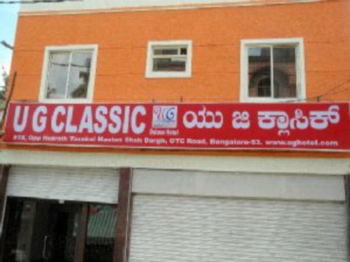 UG Classic Hotel - Hotell och Boende i Indien i Bengaluru / Bangalore