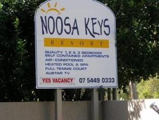 Noosa Keys Resort - More photos