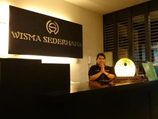 Wisma Sederhana Budget Hotel מדאן - קבלה
