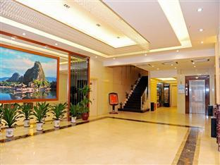 Zhaoqing Hotel - More photos