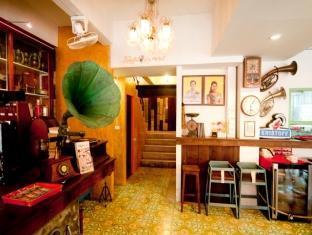 The Bangphu Inn Phuket - Hotel Interior