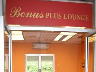 Grand Paradise Highway Hotel Rawang Kuala Lumpur - Lounge
