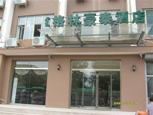 GreenTree Inn Hohhot Gulou