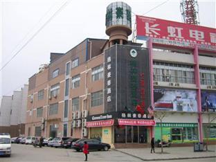 GreenTree Inn Huaibei Xiangyang Road