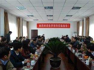GreenTree Inn Luoyang Wangcheng Square - More photos