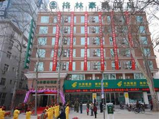 GreenTree Inn Luoyang Wangcheng Square - Hotels and Accommodation in China, Asia