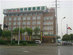 GreenTree Inn Taizhou Meilan East Road