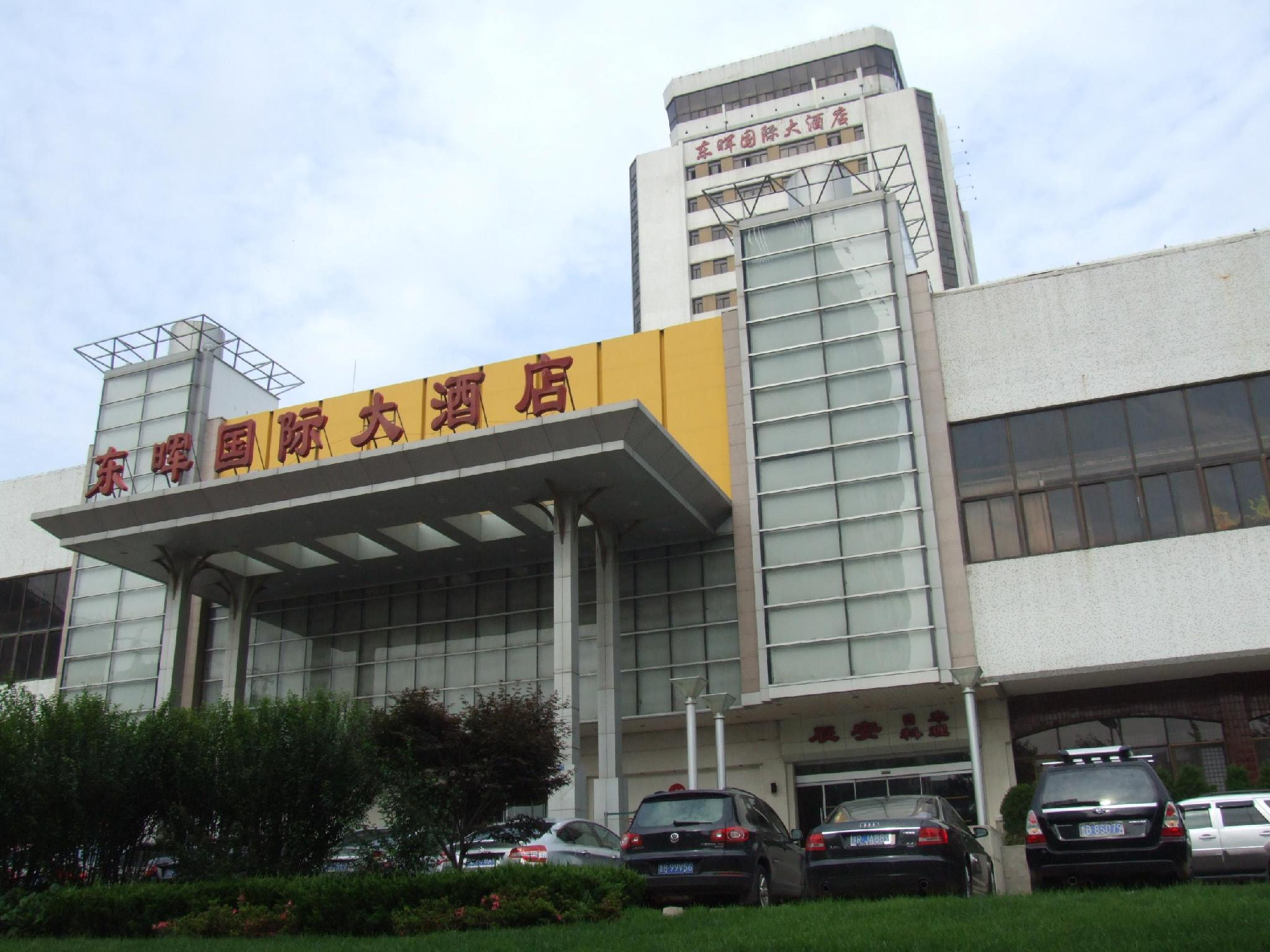 Qingdao Eastern Light International Hotel