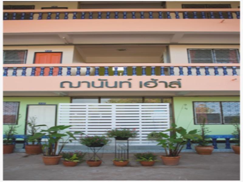 Hotell Chanan House i , Udonthani. Klicka för att läsa mer och skicka bokningsförfrågan